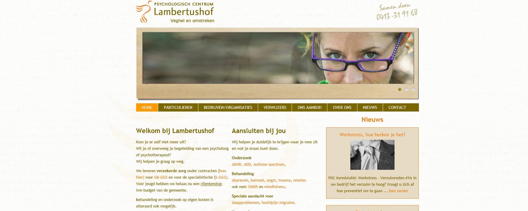Lambertushof